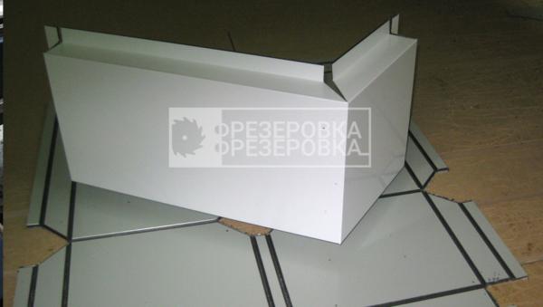 фрезеровка листового композита